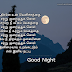 Good Night Kavithai In Tamil | Tamil Kavithai