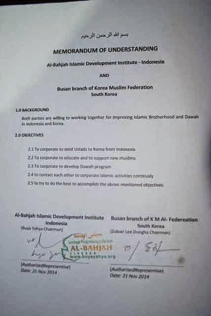 MOU Kerjasama Dakwah antara KMF Korsel dan LPD Al Bahjah Cirebon