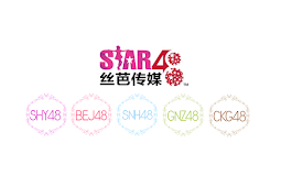 STAR48 on top 33 the best agency company