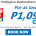 P1,099 All-In Fare Tacloban Promo Flights 2017