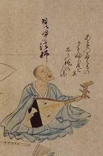 Biwa-hoshi. A painting of a seated man who is playing the lute and singing.