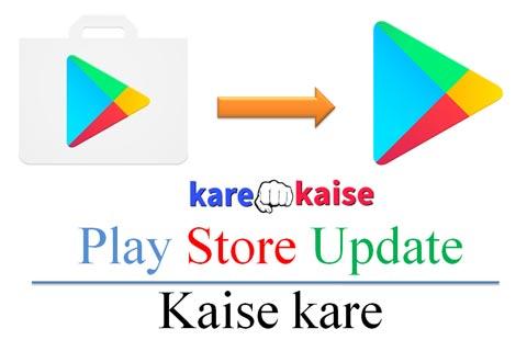 play-store-update-kaise-karete-hai