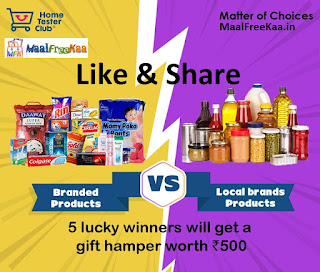 Free Gift Hampers