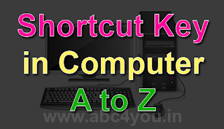 Shortcut Key in Computer