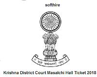 Krishna District Court Masalchi Hall Ticket
