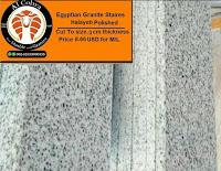 Egyptian Granite Halayeb staires