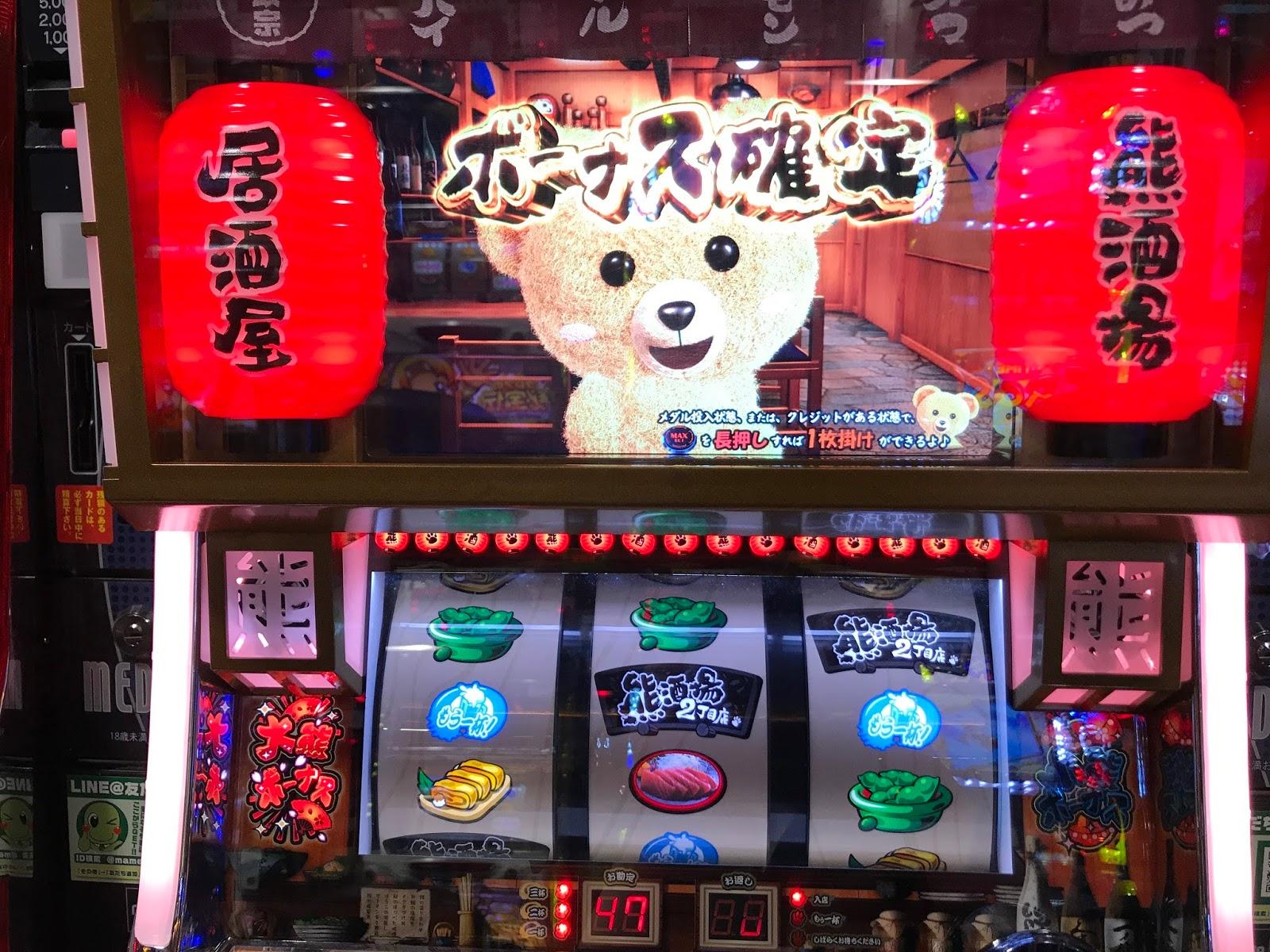 ガチバトル!初代バジリスクvs熊酒場二丁目店【ガ珍古グリン ...
