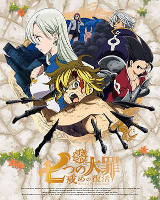 Download Ost Anime Nanatsu no Taizai: Imashime no Fukkatsu Opening and Ending theme.