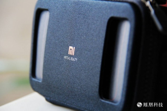Xiaomi Mi VR Front Body Design Photo