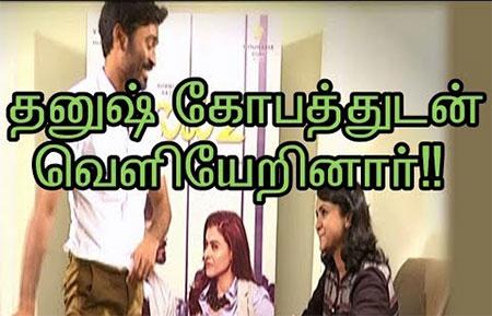 Dhanush Angry In Interview – Vip 2 | Suchi Leaks Is True ? | Velai Illa Pattadhaari 2 | Dhanush