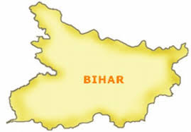 Bihar SSC Recruitment 2016