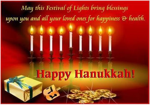 happy hanukkah 2018 Wishes for family