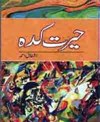 Hairat Kadah by Ashfaq Ahmed Urdu book download