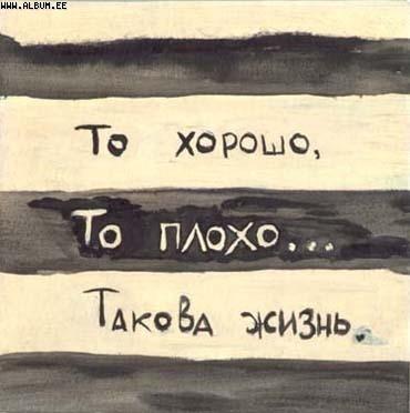 Черная Полоса http://parafraz.space/, http://deti.parafraz.space/, http://eda.parafraz.space/, http://handmade.parafraz.space/, http://prazdnichnymir.ru/, http://psy.parafraz.space/