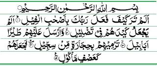 Teks Bacaan Surat Al Fiil Arab Latin dan Terjemahannya