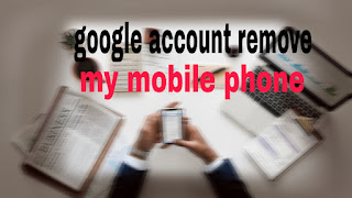 mobile से google account remove कैसे करे /new tips
