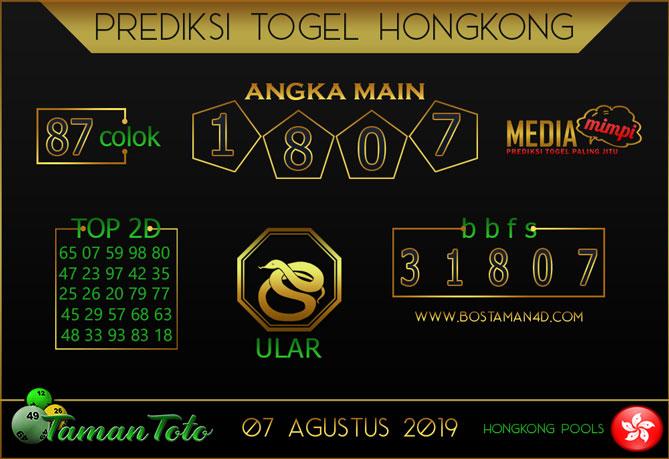 Prediksi Togel HONGKONG TAMAN TOTO 07 AGUSTUS 2019