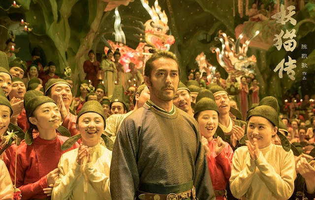 Hiroshi Abe in Legend of the Cat Demon