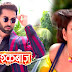 This Shocking Thing Will Take Place In Future Story Plot  Star Plus Ishqbaaz