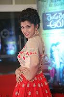 Mahima in beautiful Red Ghagra beigh transparent choli ~  Exclusive 032.JPG