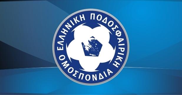 Η κλήρωση της 2ης φάσης του Πανελληνίου Πρωταθλήματος Προεπιλογής Εθνικών Ομάδων Παίδων και Νέων