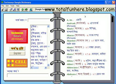 Freeware full version computer softwares collection: Technosys