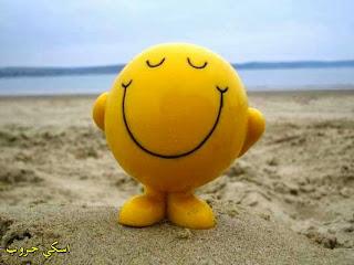 أسرار السعادة Secrets of Happiness