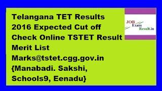 Telangana TET Results 2016 Expected Cut off Check Online TSTET Result Merit List Marks@tstet.cgg.gov.in{Manabadi. Sakshi, Schools9, Eenadu}