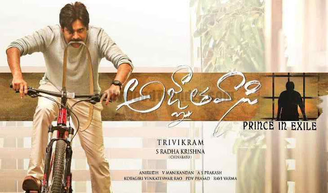 Agnathavasi 1st week collections
