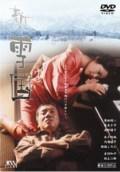 Romance Film Shin Yukiguni Subtitle Indonesia