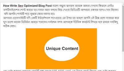 How To Write SEO Optimization Posts bangla