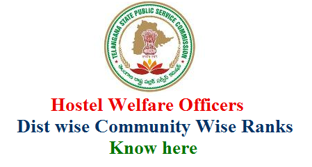Telangana State Public Service Commission has released General Ranks for Backward Classes Hostel Welfare Officers HWO Download District wise Community wise Gender Wise Ranks calculated here. TSPSC Tribal Hostel Welfare Officers Recruitment General ranks District wise Community wise Gender wise Ranks available here. TSPSC HWO Dist ranks Download Here tspsc-bc-tribal-hostel-welfare-officers-district-community-gender-wise-ranks-calculte-know-here