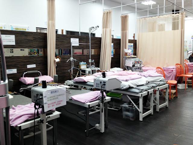 好痛痛 力健復健科診所 健保物理治療 熱敷 電療 儀器治療