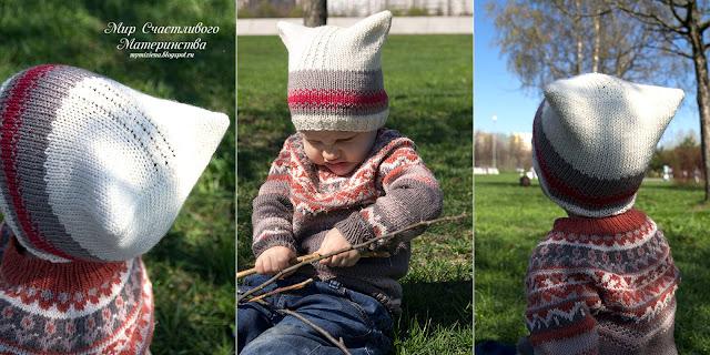 мальчиковая шапка