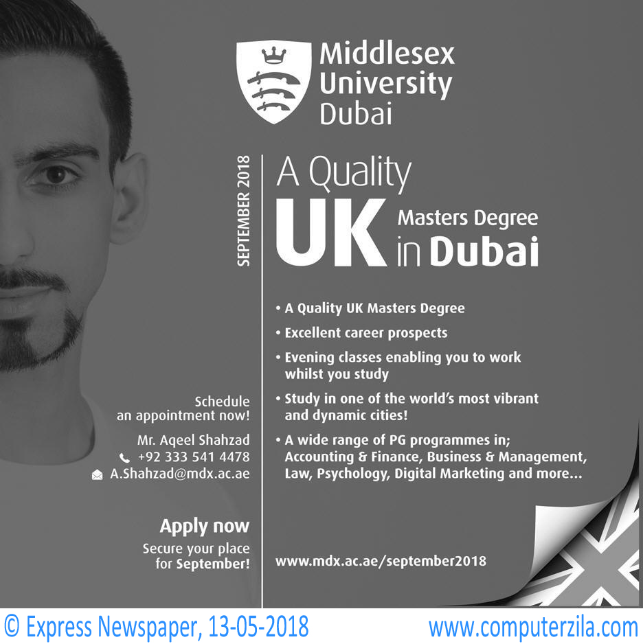 Middlesex University Dubai Admissions Fall 2018