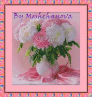 Ваза хризантем