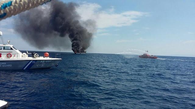 Φωτιά σε σκάφος στη θαλάσσια περιοχή ανάμεσα των Παξών και των ακτών της Ηπείρου