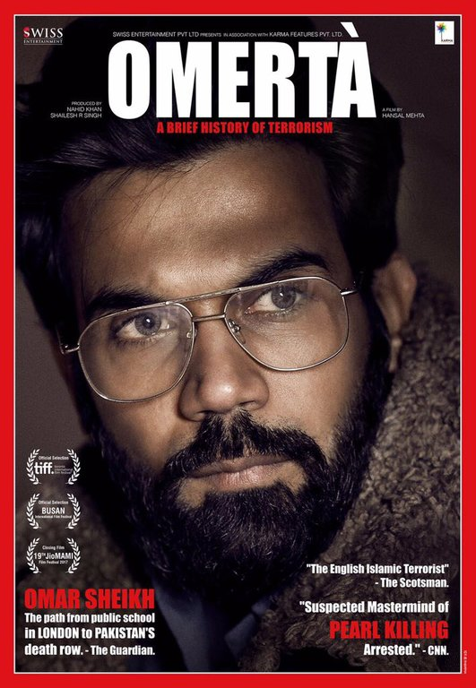 Omerta Movie Official Poster