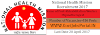 National Health Mission Recruitment 2017– 416 Rehabilitation Worker, Physiotherapist