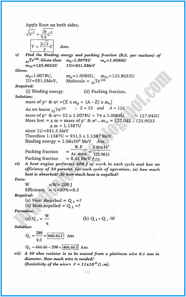 12th-physics-numericals-five-year-paper-2015