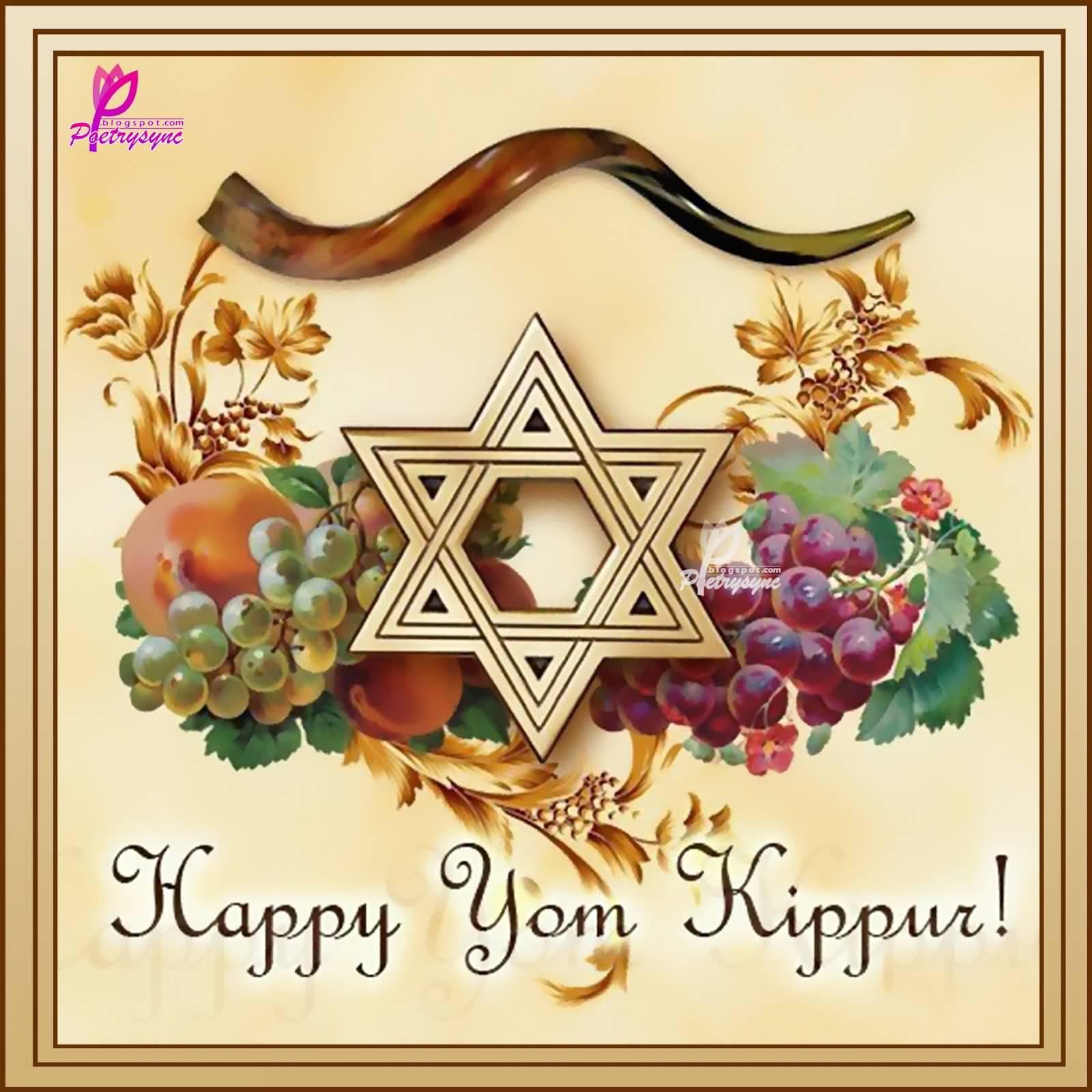 Happy Yom Kippur 2017 Greeting All New And Latest Yom Kippur