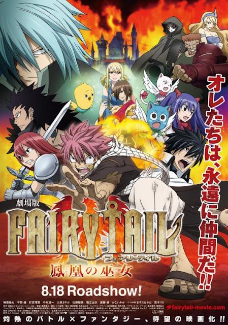 Fairy Tail The Movie : The Phoenix Priestess ศึกอภินิหารคนทรงวิหคเพลิง [บรรยายไทย]