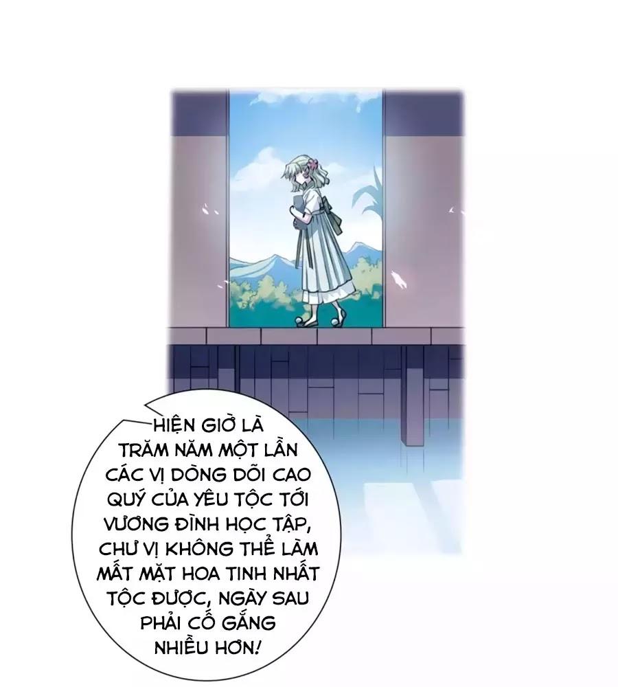 Tam Nhãn Hao Thiên Lục chap 301.1 - Trang 15