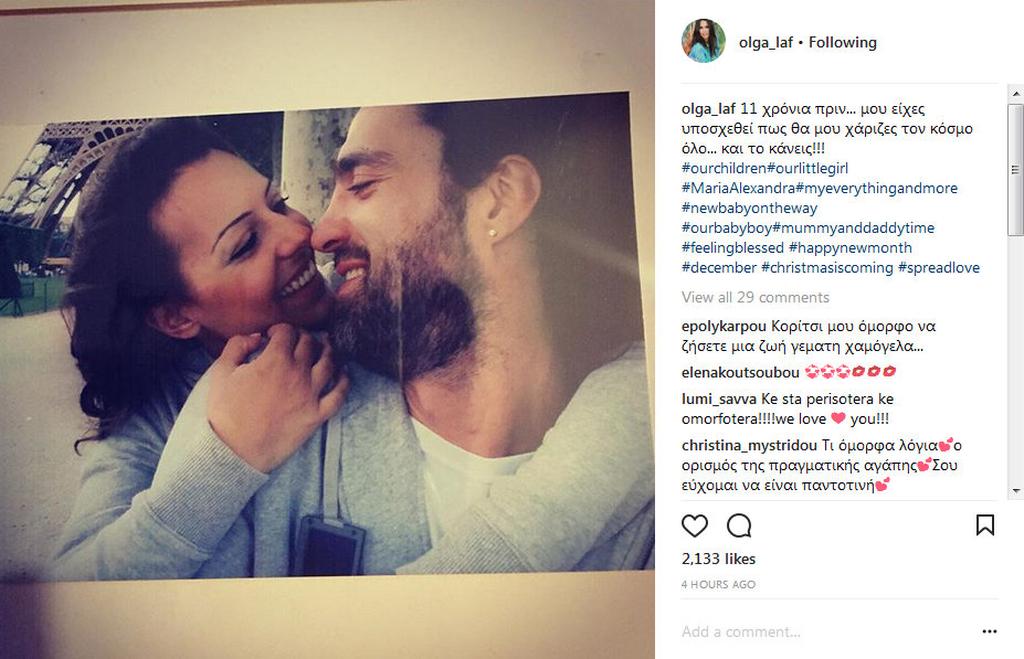 Η Όλγα Λαφαζάνη περιμένει αγοράκι. Δείτε λίγο πιο κάτω την φωτογραφία που  πόσταρε η ίδια στον προσωπικό της λογαριασμό στο instagram. c353a2cc9a5