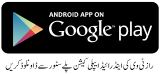 https://play.google.com/store/apps/details?id=com.aroosashahid9.Raaztv&hl=en