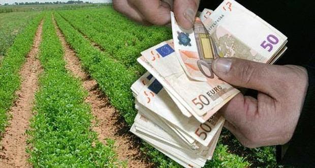 Πληρωμή 4 εκατ. ευρώ σε 126 αγρότες από τον ΟΠΕΚΕΠΕ
