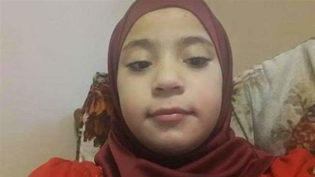 'Tireless bullying' makes nine-year-old Syrian girl Amal Alshteiwi commit suicide in Canada