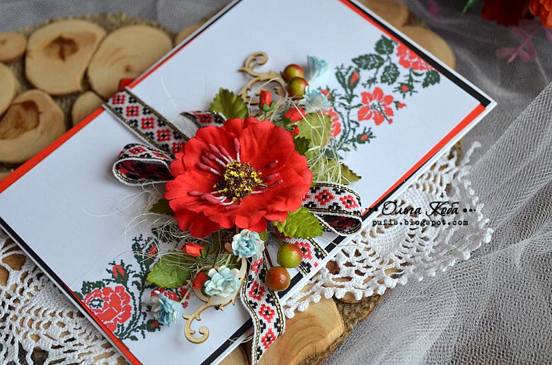 Украинский стиль открытки, штаба мвд