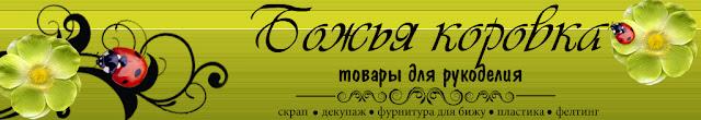 http://scrapforyou.com.ua/shop/shtamping/russkie-ukrainskie-shtampy/cherrylana-designs