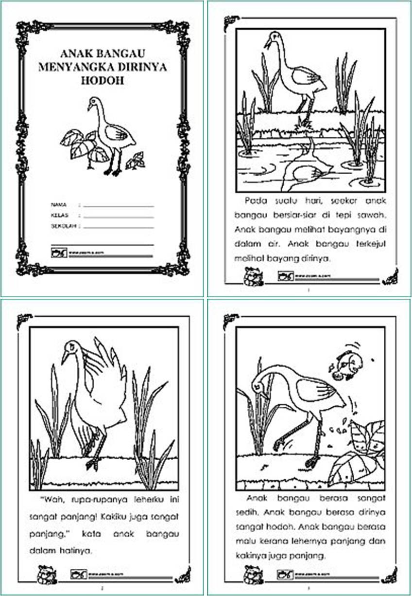 Buku Cerita I Cikgu Bahan Bantu Mengajar